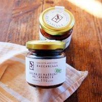 Crema di Marroni all'Arancia biologica - Baccanella